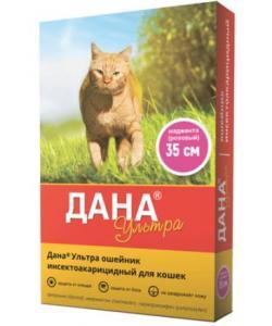 Дана ошейник от блох, клещей, глистов для кошек, 35см, розовый