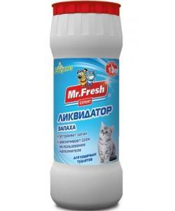 Ликвидатор запаха  для кошачьих туалетов Expert 2в1, порошок