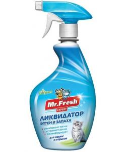Ликвидатор пятен и запаха для кошек и хорьков Expert, спрей