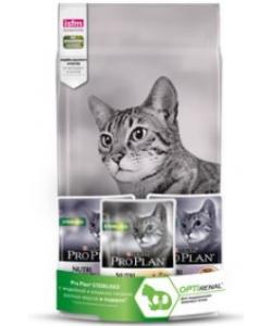 Акция 1.5кг + 3 пауча в подарок Для Кастрированных кошек с индейкой и курицей (Sterilised Turkey)