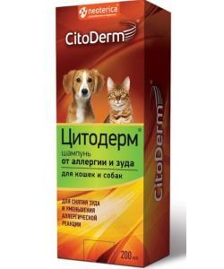 Цитодерм Шампунь от аллергии и зуда для кошек и собак