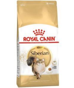 Для Сибирских кошек (Siberian)