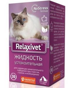 Relaxivet Жидкость успокоительная для кошек и собак, 45мл
