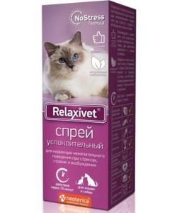 Relaxivet Спрей успокоительный для кошек и собак, 50мл