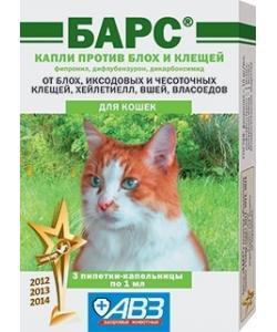 Барс капли против блох и клещей для кошек (3 пипетки  по 1.0 мл)