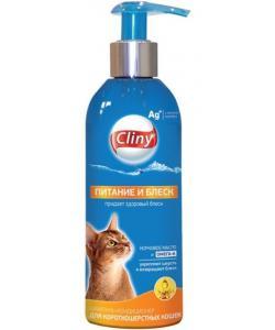 Питание и блеск Шампунь-кондиционер для кошек с короткой шерстью