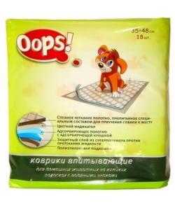 OOPS! Впитывающие коврики на клейких полосках с ВОДЯНЫМИ ЗНАКАМИ, 35*48 см, 18 шт.