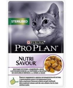 Кусочки в желе для  кастрированных кошек с индейкой (Sterilised)