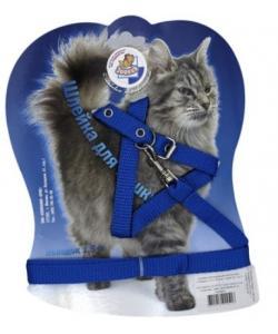 Шлейка-стропа с поводком 1,5м для кошек синяя
