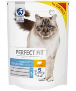 Сухой корм для кошек для красивой шерсти и здоровой кожи, с индейкой, Hair&Skin