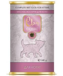 Clan Classic консервы для котят Мясное ассорти