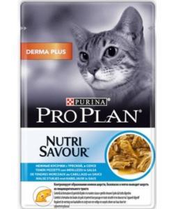 Кусочки в соусе  для кошек с треской (Derma)
