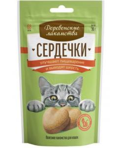 Лакомства для кошек Сердечки для улучшения пищеварения и вывода шерсти