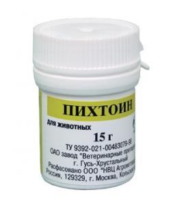 Мазь Пихтоин для лечения ран, ожогов, экзем, дерматитов, ушибов