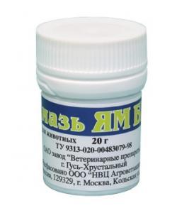 Мазь Ям БК бактерицидно-фунгицидная