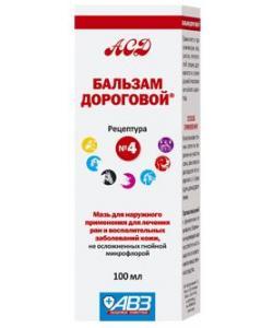 Бальзам Дороговой рецептура №4 -лечения ран, воспалительных заболеваний кожи.