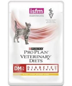 Кусочки в соусе для кошек при сахарном диабете с курицей (Feline DM)