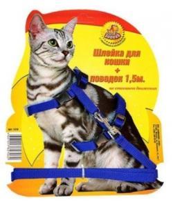 Шлейка с поводком для кошек, 1,5 м, синяя