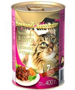 Консервы для кошек старше 7 лет, ягненок и курица в соусе