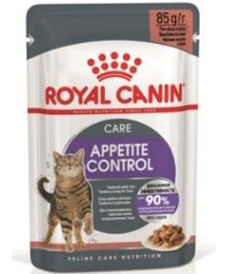 Кусочки в соусе для взрослых кошек, рекомендуется для контроля выпрашивания корма, Appetite Control Care Gravy
