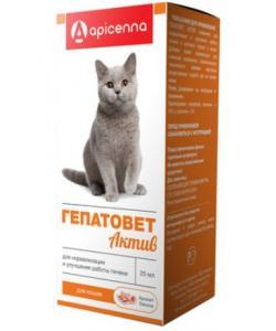 Гепатовет Актив для лечения печени у кошек, суспензия