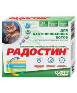 Радостин добавка витаминно-минеральная для кастрированных котов, 90 таб.