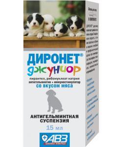 Диронет джуниор от глистов для котят и щенков (суспензия) AB1601