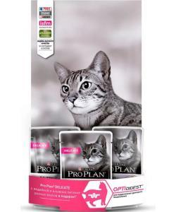 Акция 1.5кг + 3 пауча в подарок Для взрослых кошек с проблемным пищеварением (с индейкой и рисом)