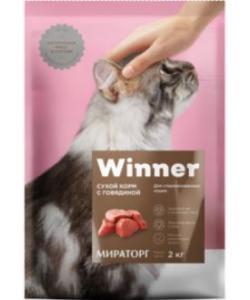 Cухой корм для стерилизованных кошек с говядиной