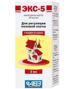 ЭКС-5- средство для регуляции половой охоты у кошек и собак, 2 мл