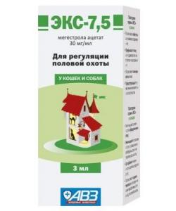 ЭКС-7,5- средство для регуляции половой охоты у кошек и собак, 3мл