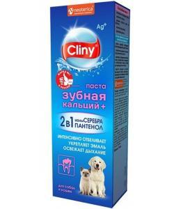 Зубная паста кальций+ для собак и кошек