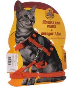 Шлейка с поводком 1,5м для кошек оранжевая