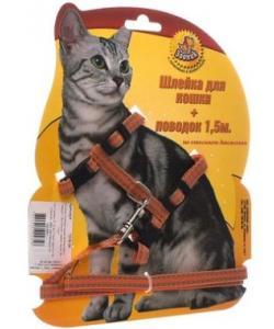 Шлейка с поводком 1,5м для кошек оранжевая-зеленая