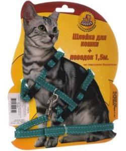 Шлейка с поводком 1,5м для кошек сине-зеленая