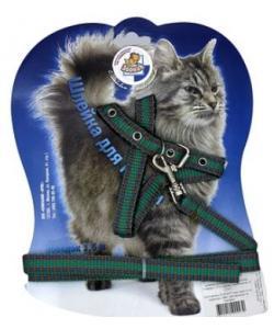 Шлейка-стропа с поводком 1,5м для кошек сине-зеленая