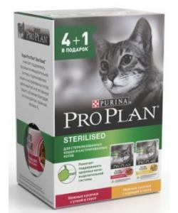 Акция Промо-набор 4+1 Паучи Кусочки в соусе для кастрированных кошек с курой и уткой