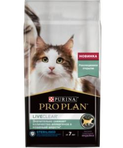 LiveClear Для стерилизованных кошек старше 7 лет, снижает количество аллергенов в шерсти, с индейкой, Sterilsed 7+