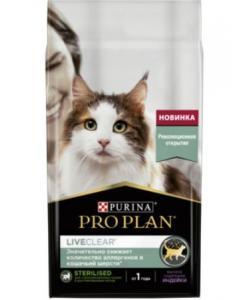 LiveClear Для стерилизованных кошек, снижает количество аллергенов в шерсти, с индейкой, Sterilised Turkey