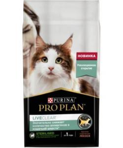 LiveClear Для стерилизованных кошек, снижает количество аллергенов в шерсти, с лососем, Sterilised Salmon