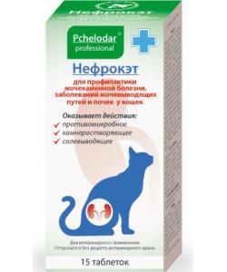 """Таблетки """"Нефрокэт"""" для кошек комплексная профилактика МКБ.  15таб."""