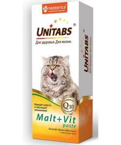 Malt+Vit витаминная паста для кошек с таурином для вывода шерсти