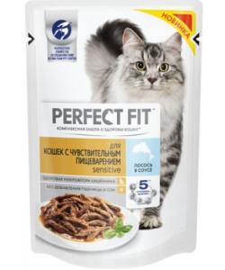 Пауч для взрослых кошек с чувствительным пищеварением лосось в соусе Sensitive