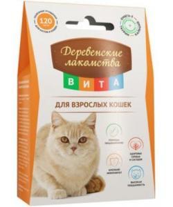 ВИТА витаминизированное лакомство для взрослых кошек 120 таб.
