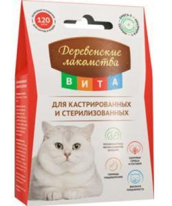 ВИТА витаминизированное лакомство для кастрированных и стерилизованных кошек, 120 таб.