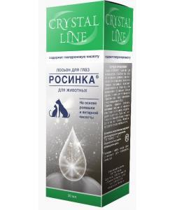 Росинка лосьон для глаз Crystal line