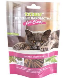 Вяленые лакомства Соломка ароматная для кошек