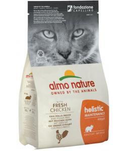 Для взрослых кошек с курицей и коричневым рисом, Adult Cat Chicken&Rice