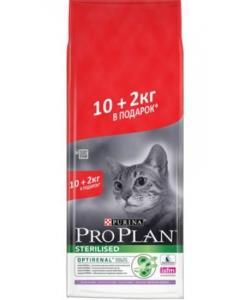 Акция 10+2кг в подарок Для Кастрированных кошек с индейкой (Sterilised Turkey)