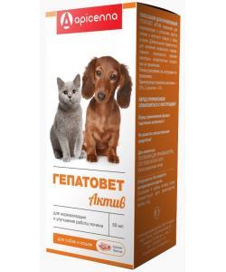 Гепатовет Актив для лечения печени у собак и кошек, суспензия